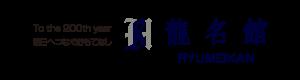 02. タグライン有_背景色なし_cororate logo